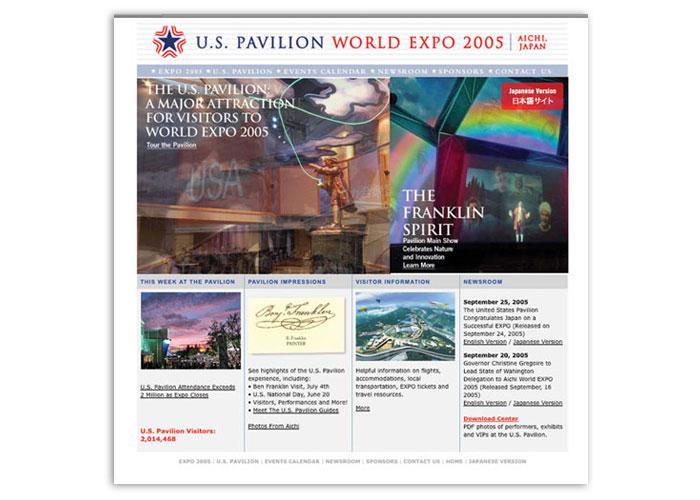 US Pavilion Website